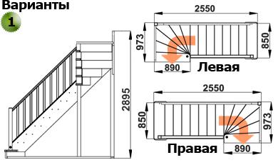 лс215м