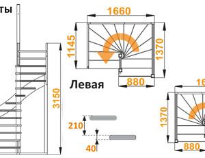 k005_2shema