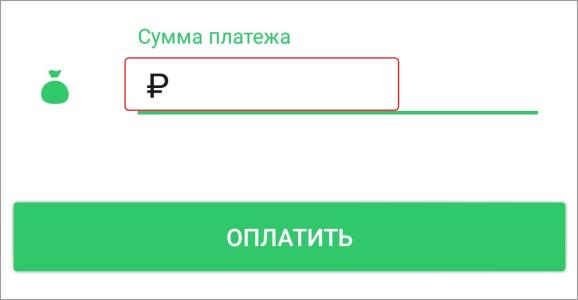 оплата7